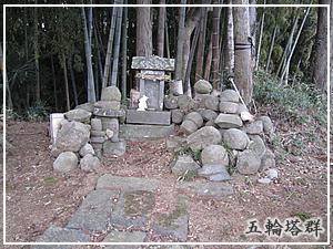 平家と萬福寺/立花郷(周辺)歴...